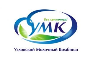 ООО «Узловский молочный комбинат»