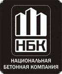 Национальная бетонная компания