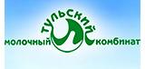 ОАО «Тульский молочный комбинат»