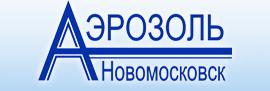 Компания «Аэрозоль Новомосковск»