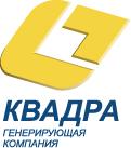 """Открытое акционерное общество """"Квадра - Генерирующая компания"""""""