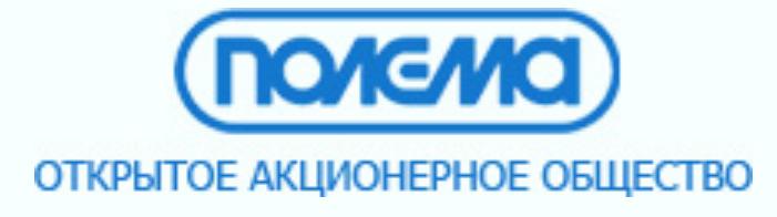 """ОАО """"Полема"""""""